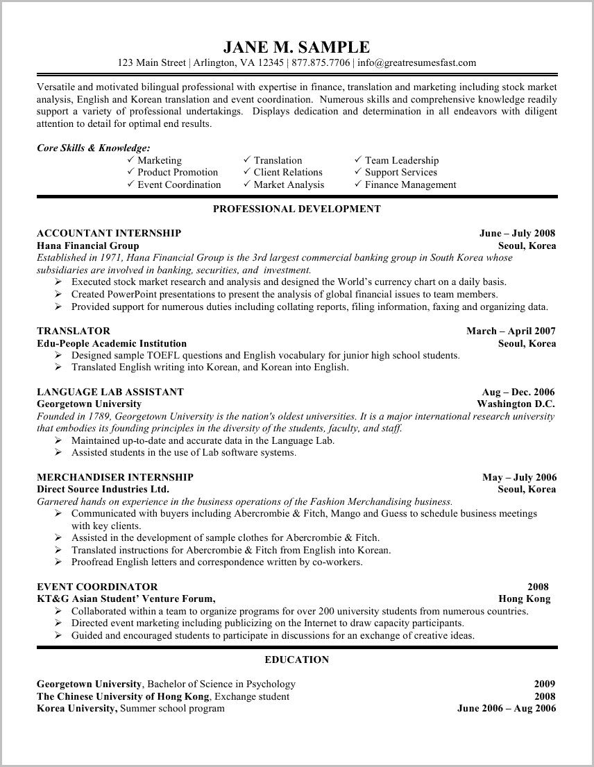 Skills To Put On A Job Resume What To Put As Skills On A Resume With 15 Astounding What To Put In A Job Resume
