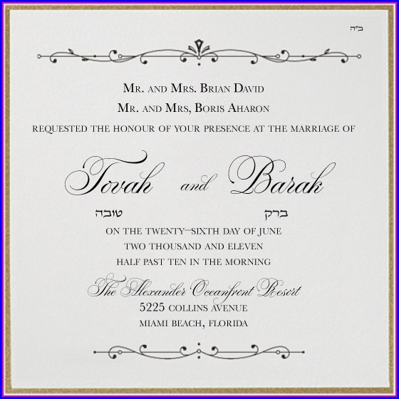 Free Jewish Wedding Invitation Templates
