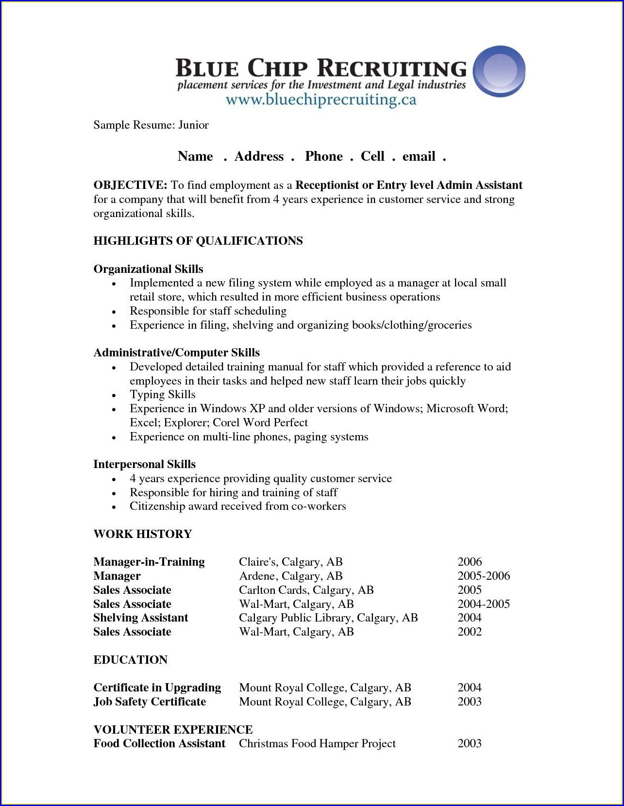 Entry Level Security Guard Resume Sample