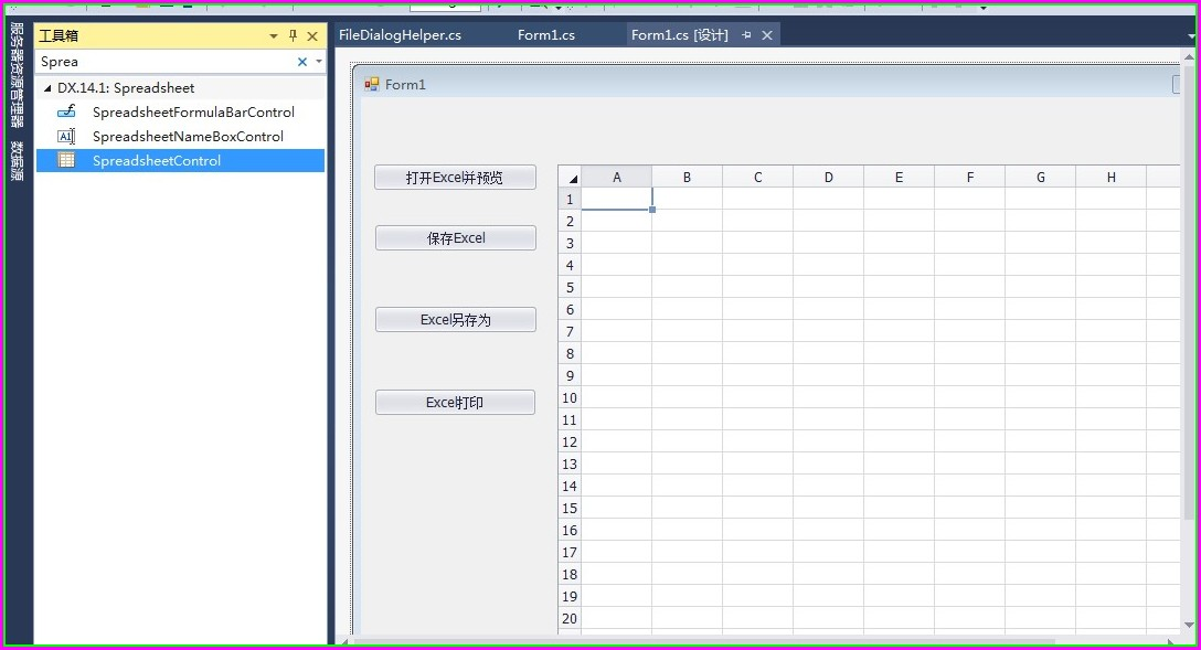 Excel Sheet Click Event