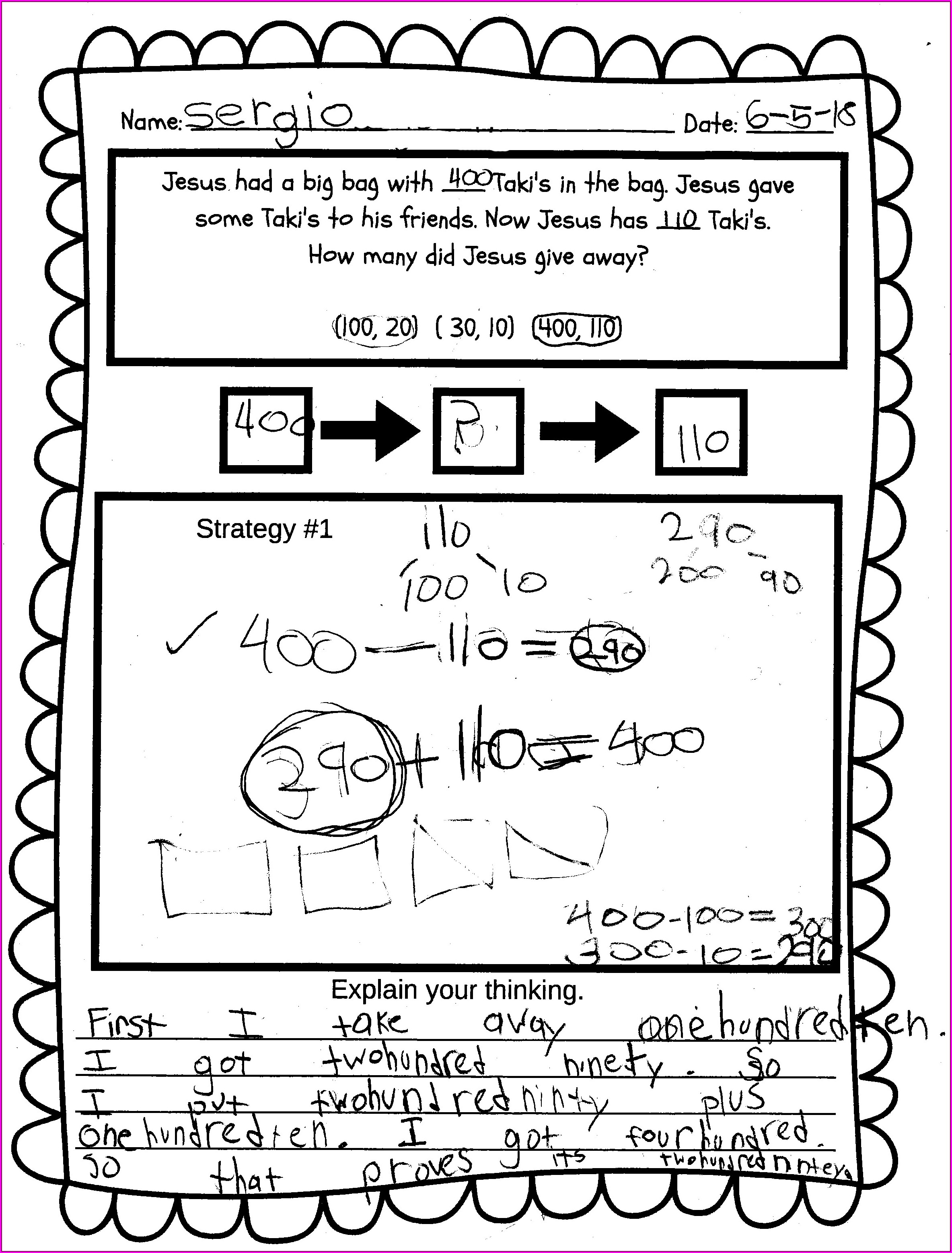 First Grade Worksheets Spelling
