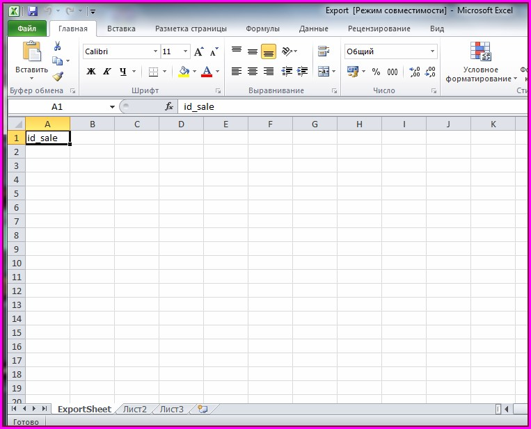 Get Sheet Name Excel C Oledb