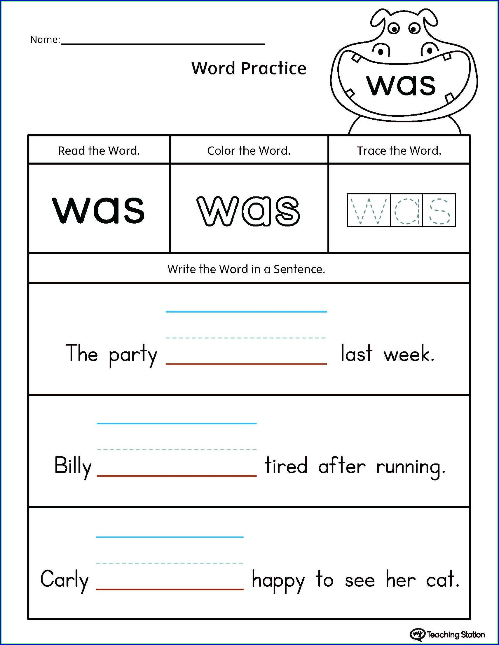Kindergarten Can Sight Word Worksheet