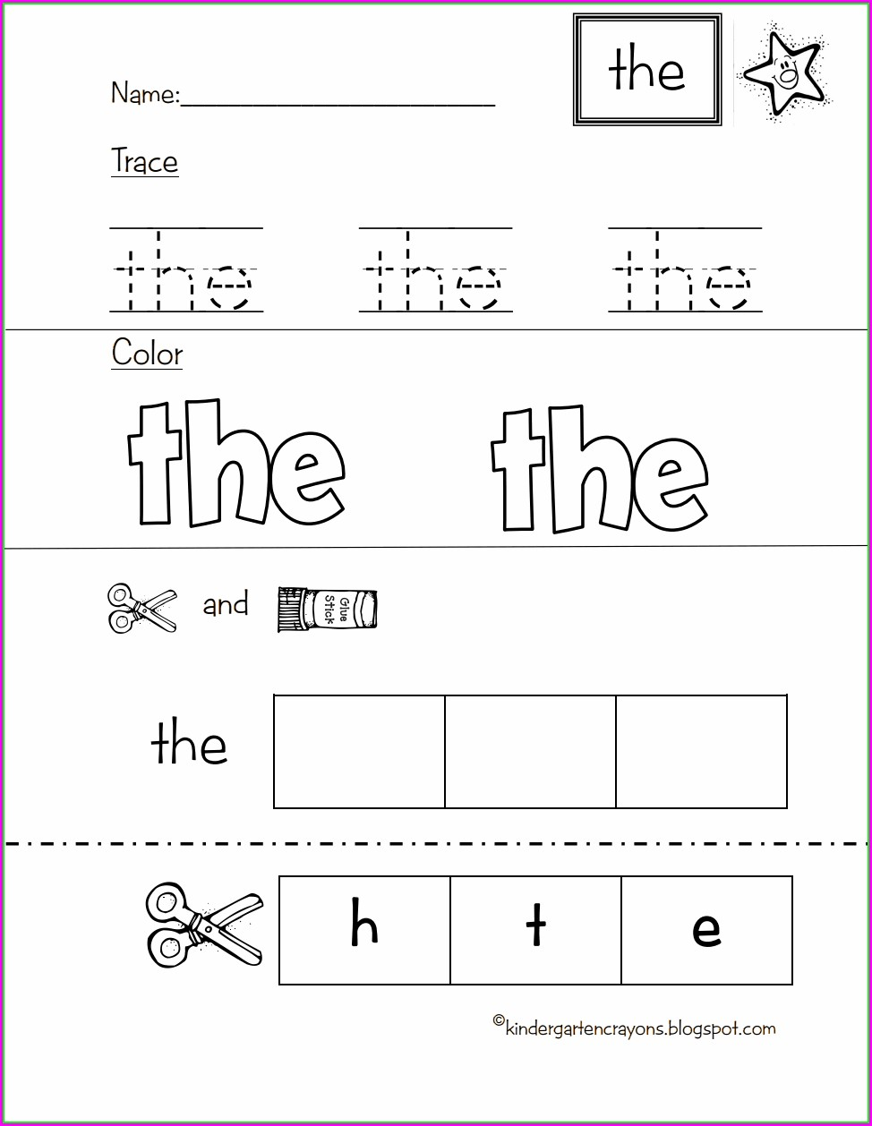 Kindergarten Sight Words Worksheet Pdf