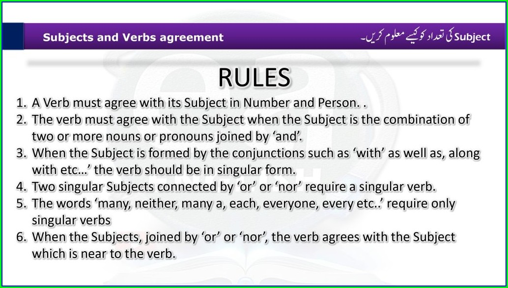 Subject Verb Agreement Exercises With Answers