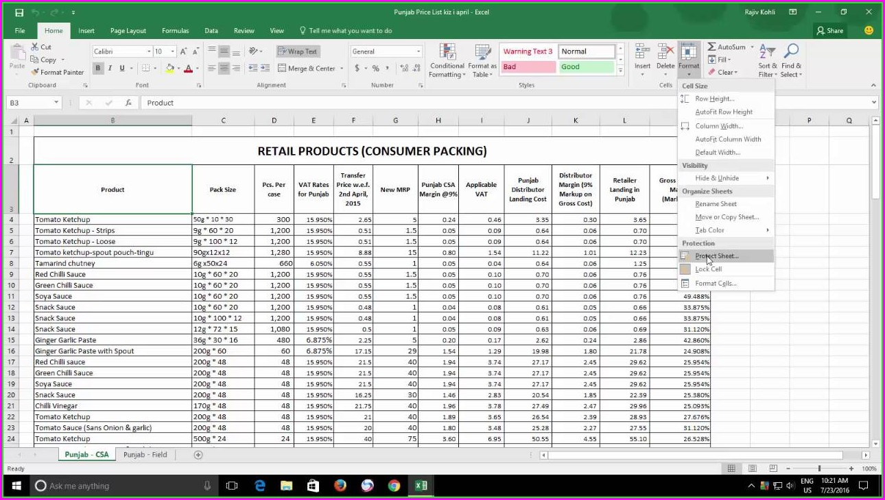 What Is Microsoft Excel Worksheet