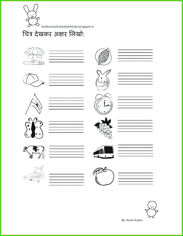 Grade 1 Hindi Worksheet For Ukg