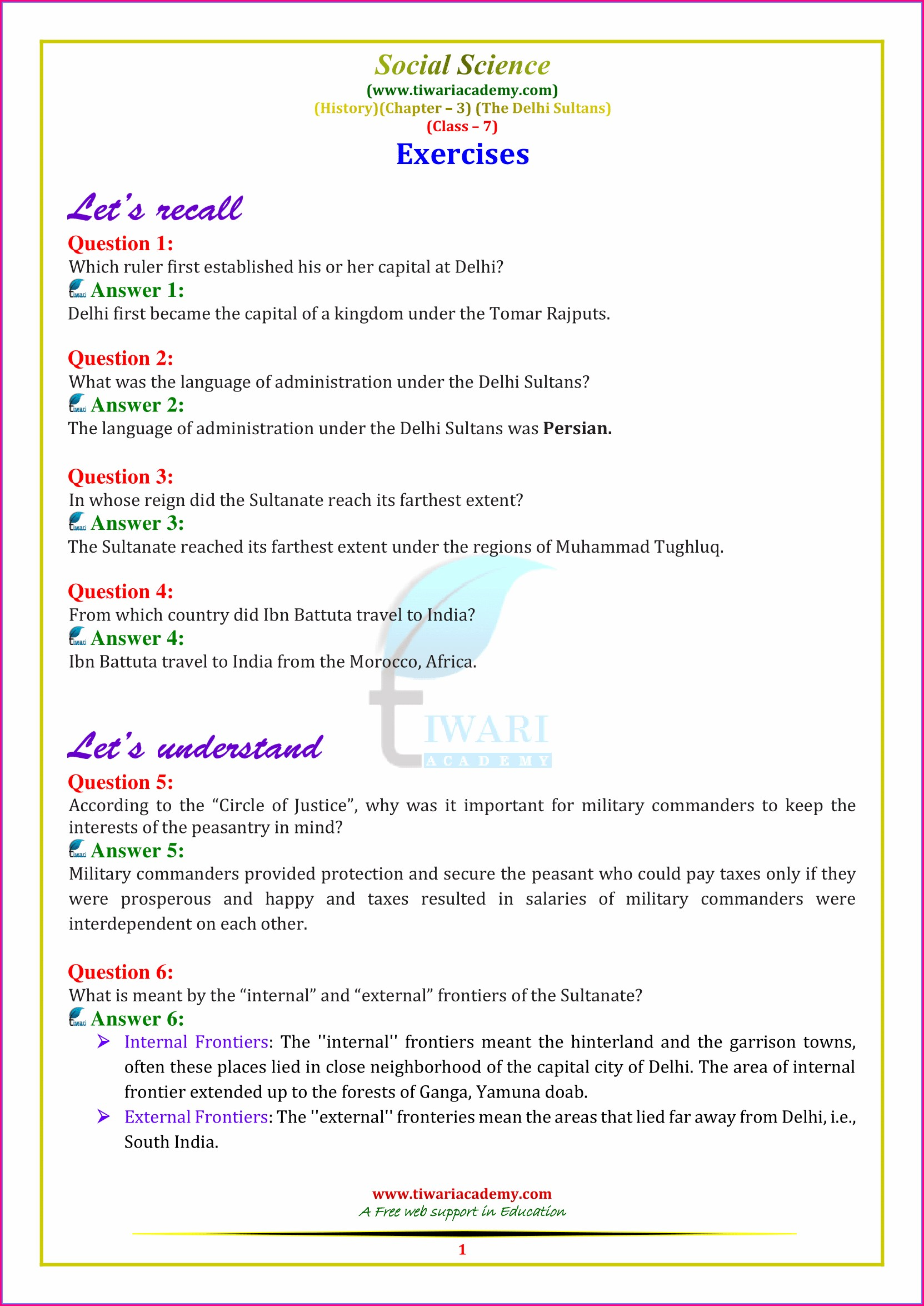 Science Worksheet Class 7 Ncert
