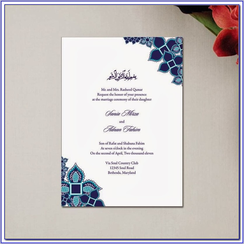 Muslim Wedding Invitation Templates Blank