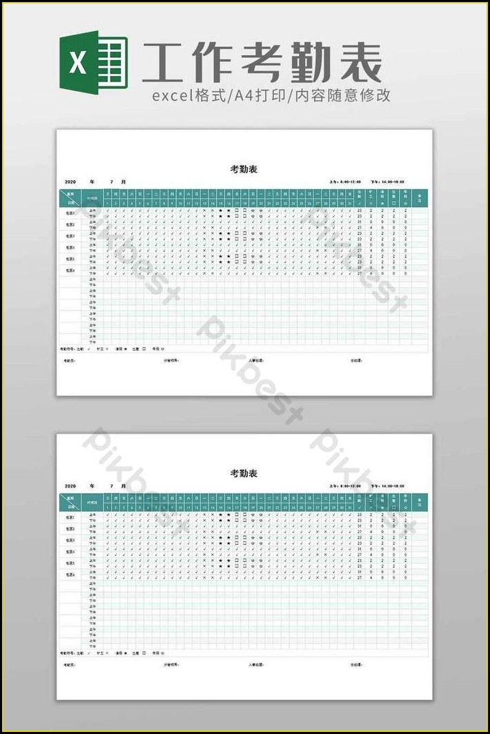 Work Attendance Sheet Template Excel