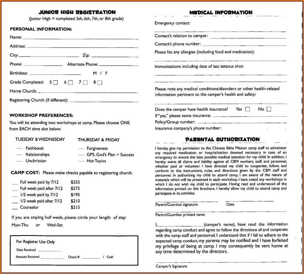 Youth Basketball Registration Form Template