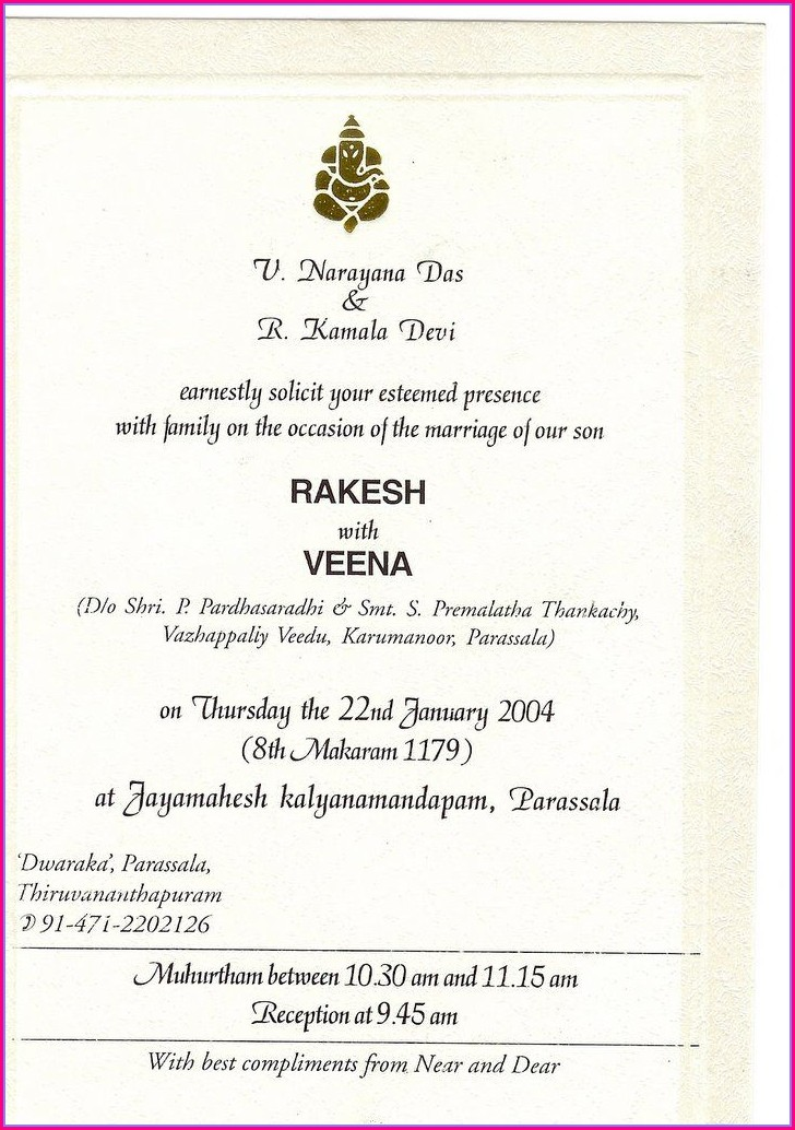 Hindu Kerala Wedding Invitation Letter