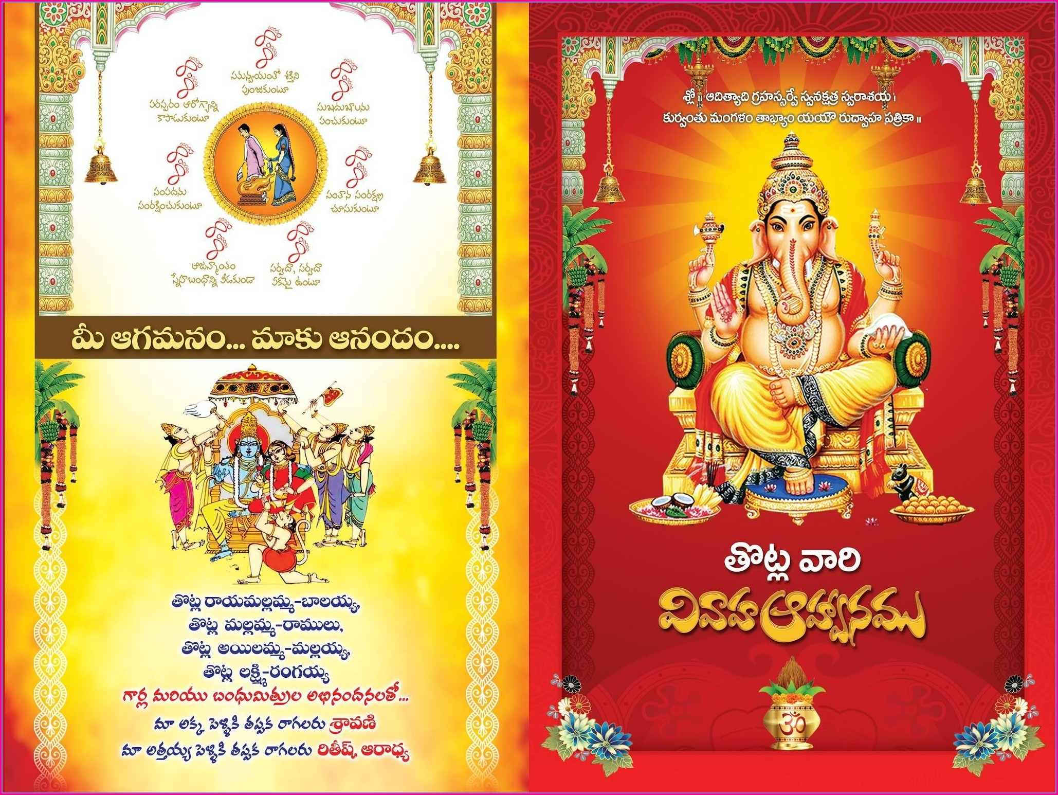 Hindu Wedding Invitation Card Design Free Download