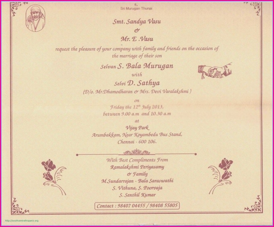 Hindu Wedding Invitation Model In English