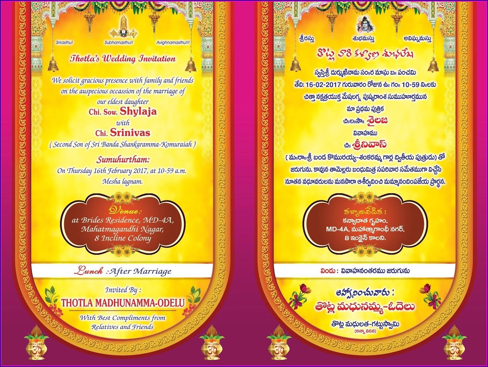 Invitation Background Designs Psd Free Download