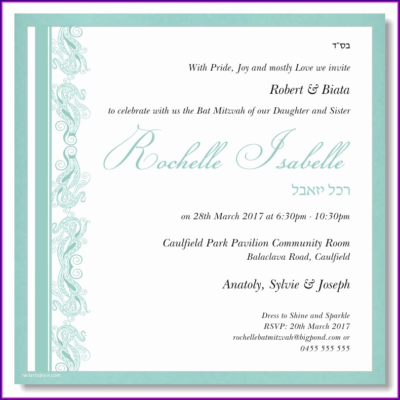 Tiffany Blue Wedding Invitation Templates